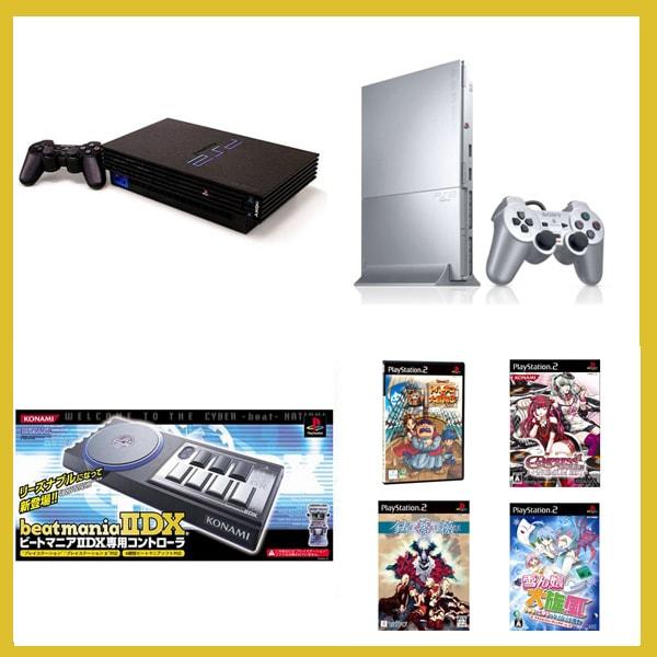 PS2 ゲーム買取