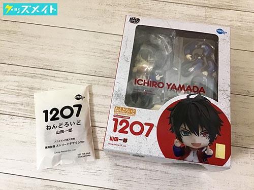 【未開封】FREEing ヒプノシスマイク ねんどろいど 1207 山田一郎 フィギュア 購入特典付き 買取