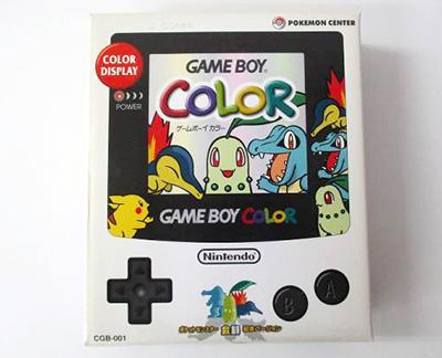 GAME BOY COLOR 本体 ポケモン 金銀 記念バージョン買取