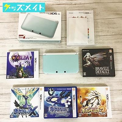 NINTENDO 3DS LL本体(SPR-001)ミント×ホワイト、ソフト ポケモン等 買取