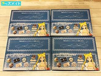 【未開封】バンダイ 美少女戦士セーラームーン セーラームーンカプセルグッズ ~シルバームーンクリスタルver. 買取