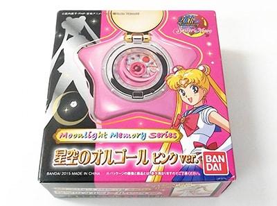美少女戦士セーラームーン 20th anniversary 星空のオルゴール ピンクver.買取