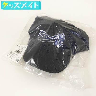 BanG Dream! バンドリ! ガールズバンドパーティ! BanG Dream! 5th☆LIVE キャップ Roselia 買取