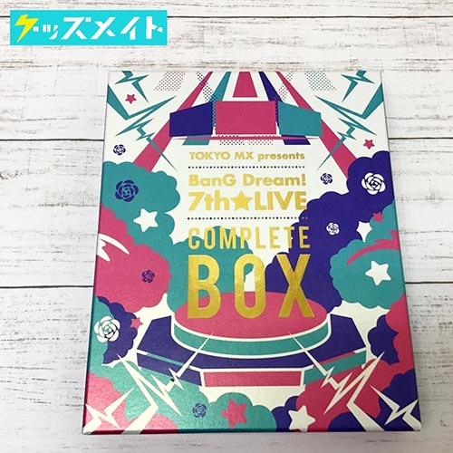 ブルーレイ TOKYO MX presents BanG Dream! 7th★LIVE COMPLETE BOX バンドリ! 買取