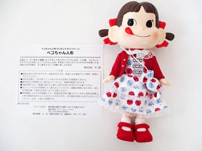 ペコちゃん人形プレゼントキャンペーン買取