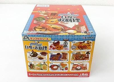 リーメント ぷちサンプルシリーズ 自慢のお料理 全8箱入りBOX 8種コンプ買取