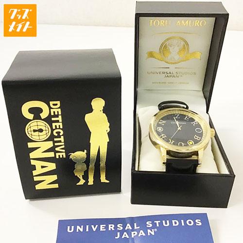 名探偵コナン USJ限定 安室透モデル 腕時計 クールジャパン 2018買取