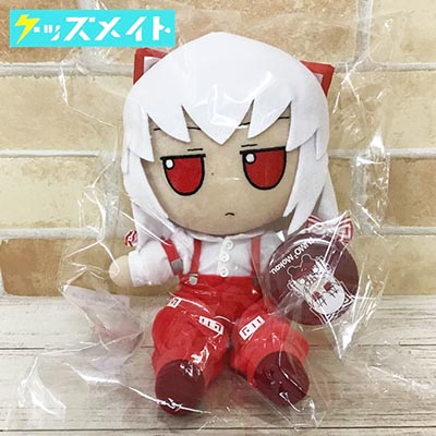Gift 東方ぬいぐるみシリーズ 18 藤原妹紅 ふもふももこ。 東方Project