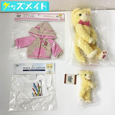 うたの☆プリンスさまっ♪ PRINCE CAT ロージー , プリンスキャット コスチューム 買取