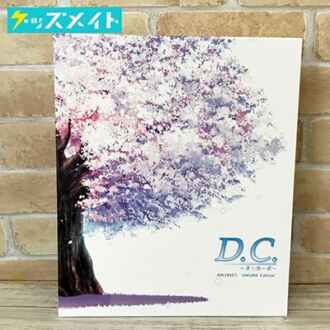PCゲーム D.C. ~ダ・カーポ~ アーカイブス ARCHIVES SAKURA Edition 買取