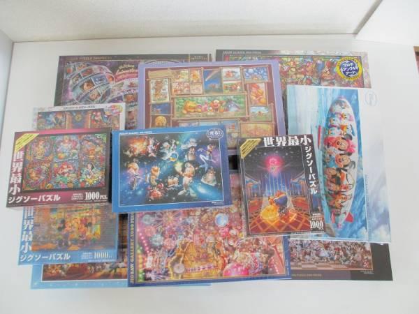 ディズニー 2000ピース ジグソーパズル ミッキーズパーティー 他買取