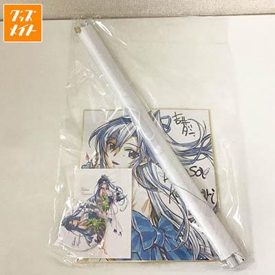 戦姫絶唱シンフォギアGX バースデー記念グッズセット 風鳴翼 買取