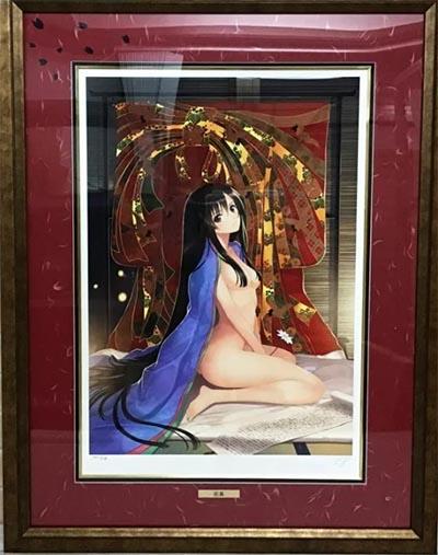 アールビバン 版画 TONY 恋慕 作品番号 買取