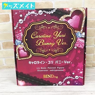 BINDing 1/4スケール キャロライン・ユリ バニーVer.