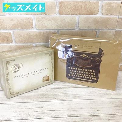 ブルーレイ ヴァイオレット・エヴァーガーデン 初回版 全4巻セット 全巻購入特典 レターボックス風全巻収納BOX付き買取