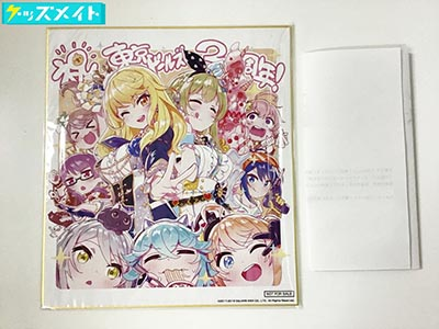 プロジェクト東京ドールズ公式 10名限定 当選品 東京ドールズ 2周年 イラスト色紙 買取