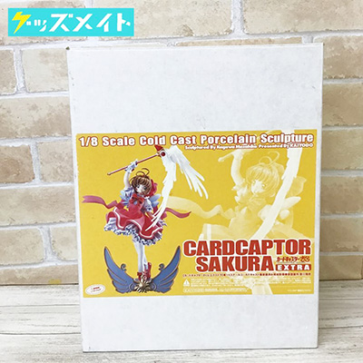 海洋堂 カードキャプターさくら・エクストラ 1/8スケール コールドキャスト