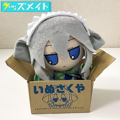 Gift 東方Project ふもふもいぬさくや ぷらいべーとすくえあ えでぃしょん  十六夜咲夜 買取