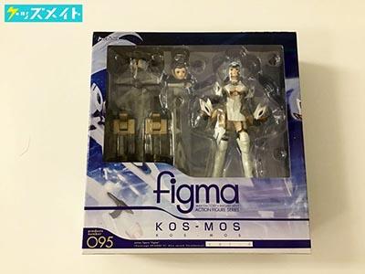 【未開封】figma ゼノサーガ エピソードⅢ figma 095 KOS-MOS ver.4 買取