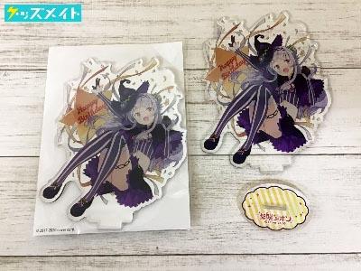 ホロライブ 紫咲シオン アクリルスタンド 買取