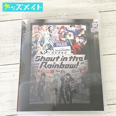 【未開封】 ブルーレイ にじさんじ JAPAN TOUR 2020 Shout in the Rainbow!