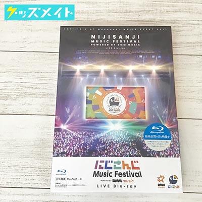 【未開封】 ブルーレイ にじさんじ Music Festival ~Powered by DMM music~ LIVE Blu-ray