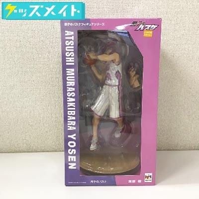 【未開封】メガハウス 黒子のバスケフィギュアシリーズ 黒子のバスケ 柴原敦 買取