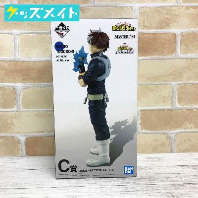 【未開封】 一番くじ 僕のヒーローアカデミア C賞 轟蕉凍 MASTERKISE 買取