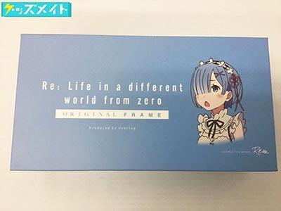 【未使用】HeartUp ハートアップ × Re:ゼロから始める異世界生活 コラボ オリジナルフレーム レムモデル メガネ 買取