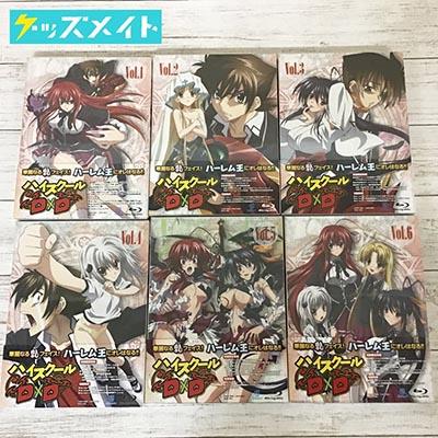 【未開封】ブルーレイ ハイスクールD×D 初回限定版 全6巻セット 買取