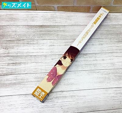 未使用 C83 コミケ ホワイトアルバム2 小木曽雪菜 B2お風呂ポスター 買取
