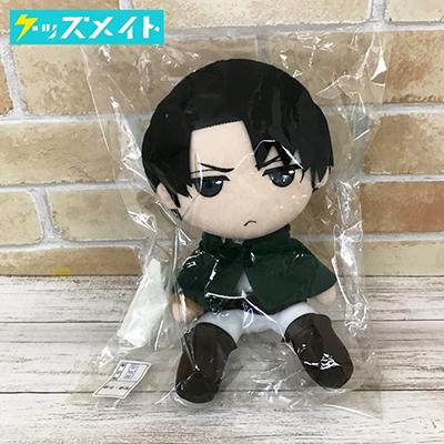 【未開封】 Gift 進撃の巨人 ぬいぐるみシリーズ リヴァイ 買取