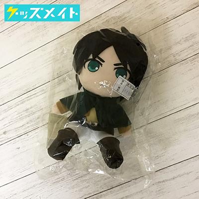【未開封】Gift 進撃の巨人 ぬいぐるみシリーズ エレン 買取