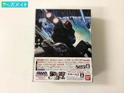 【未開封】ブルーレイ 超時空要塞マクロス ~愛・おぼえていますか~ ハイブリッドパック 30th ANNIVERSARY BOX 買取