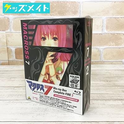 【未開封】 ブルーレイ マクロス7 Blu-ray BOX Complete FIRE2 期間限定生産 買取