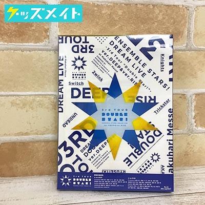 【未開封】ブルーレイ あんさんぶるスターズ! ENSEMBLE STARS! DREAM LIVE -3rd Tour Double Star!- ver.DEEP&ver.RISE 買取