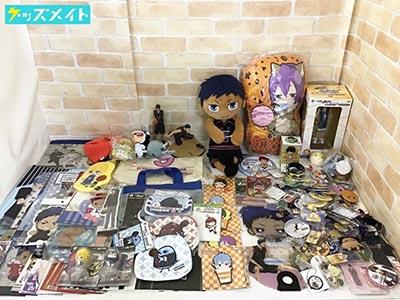 黒子のバスケ グッズ まとめ売り 缶バッジ、ぬいぐるみ、クッション、フィギュア、クリアファイル 他 買取