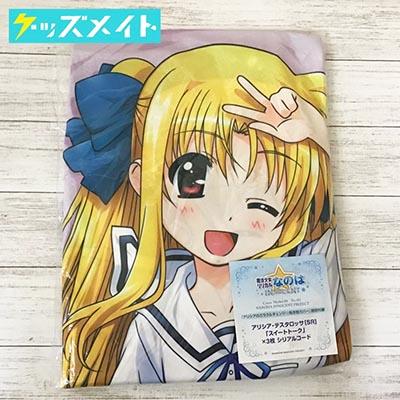 【未開封】C84 コミケ 魔法少女リリカルなのは INNOCENT アリシア・テスタロッサ アリシアのミラクルチェンジ 抱き枕カバー 買取