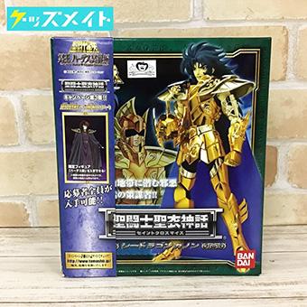 【未開封】 聖闘士星矢 聖闘士聖衣神話 セイントクロスマイス シードラゴンカノン