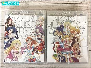 ブルーレイ アイカツ! AIKATSU! MUSIC FESTA 2017 アイカツ!盤 , アイカツスターズ!盤 買取