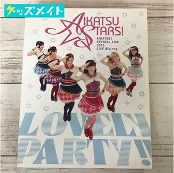 ブルーレイ アイカツ! AIKATSU! SPECIAL LIVE 2015 LOVELY PARTY!! LIVE Blu-ray 買取