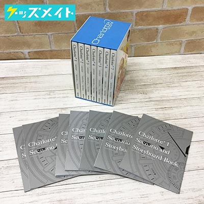ブルーレイ Charlotte シャーロット 完全生産限定版 全7巻セット 収納BOX付き 買取