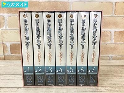 ブルーレイ リトルバスターズ! ~Refrain~ 初回生産限定版 全7巻セット (1巻のみ開封) 収納BOX付き 買取