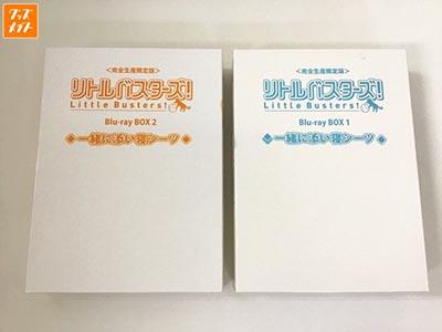 【未使用】 リトルバスターズ! 限定版 一緒に添い寝シーツ 2種 買取