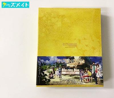 【未開封】ブルーレイ CLANNAD ~AFTER STORY~ クラナド アフターストーリー Blu-ray BOX 初回限定生産 買取