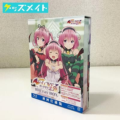 ブルーレイ ToLOVEる ダークネス 2nd Blu-ray BOX 完全初回仕様版 買取