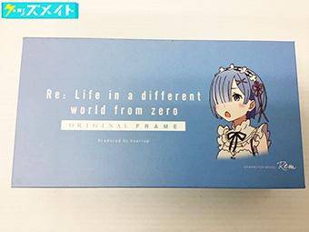 【未開封】一番くじ Re:ゼロから始める異世界生活 ~Happy Birthday REM&RAM!~ A賞 レムとラムのフィギュア 買取