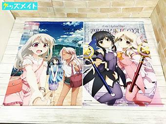 劇場版 Fate/kaleid liner プリズマ☆イリヤ 雪下の誓い×マチアソビカフェ 限定 B2タペストリー 買取