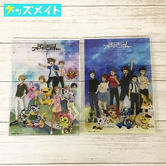 【未開封】デジモンアドベンチャー LAST EVOLUTION 絆 アクリルボード vol.1 , vol.2