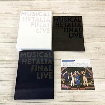 ブルーレイ ミュージカル ヘタリア FINAL LIVE ~ A WORLD IN THE UNIVERSE ~ 買取